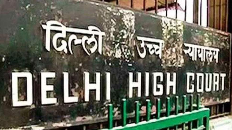 'बाल श्री परियोजना' में संशोधन के पर दिल्ली हाईकोर्ट ने लगाई रोक