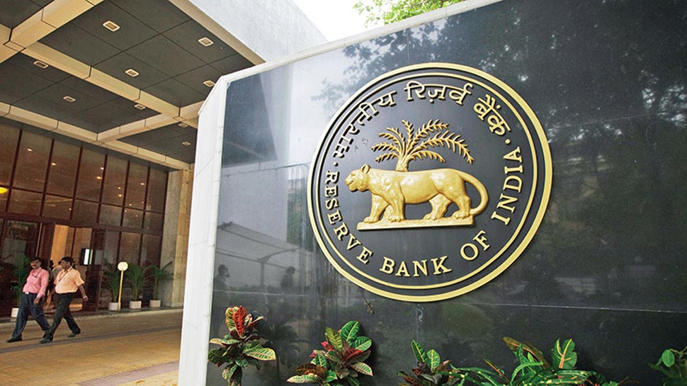 सरकार को 28,000 करोड़ रुपए का अंतरिम लाभांश देगा रिजर्व बैंक
