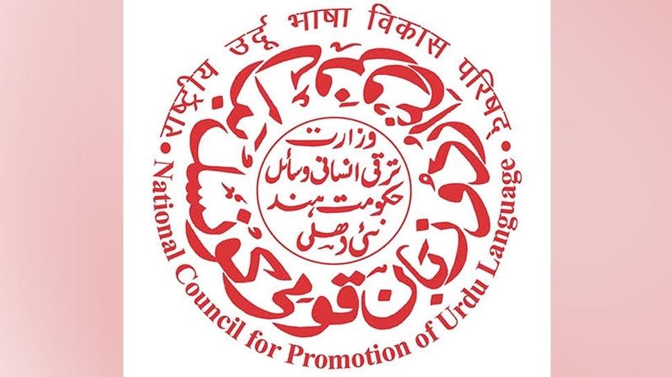 पुलवामा हमला: NCPUl ने रद्द किया पाकिस्तानी साहित्यकारों को भेजा गया न्यौता