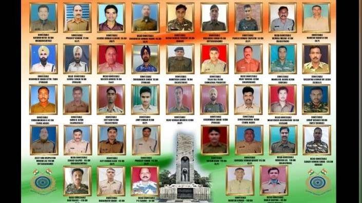पुलवामा हमलाः ZEE मीडिया की अपील, शहीदों के लिए आज दोपहर 3 बजे रखें 2 मिनट का मौन