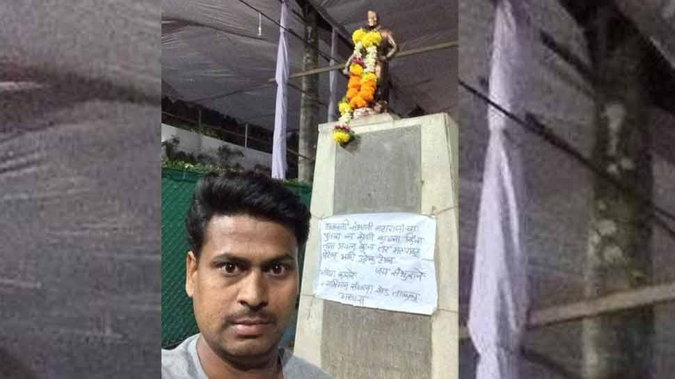 पुणे के उद्यान में गैरकानूनी तरीके से लगाई गई संभाजी की प्रतिमा, पुलिस ने बाद में हटाई