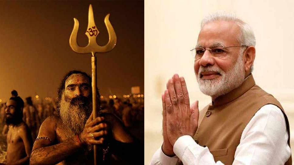 24 फरवरी को कुंभ का दौरा करेंगे PM मोदी, कर सकते हैं साधु-संतों से मुलाकात