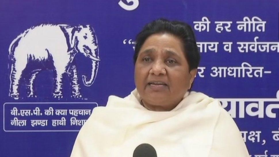 मायावती बोलीं, 'SP-BSP गठबंधन से घबराई BJP, गठजोड़ के लिए खा रही है दर-दर की ठोकरें'