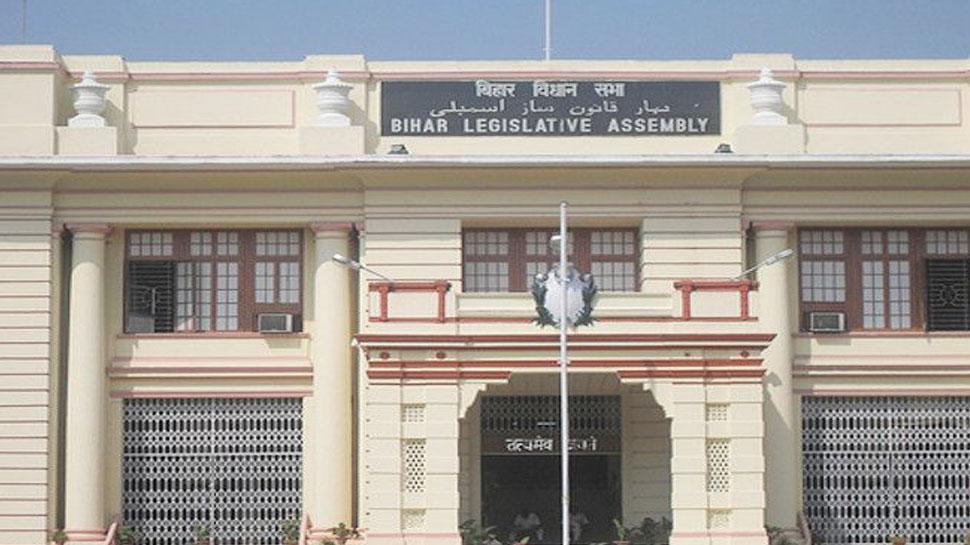 नीतीश कुमार के इस्तीफे की मांग के साथ खत्म हुआ बिहार विधानसभा का बजट सत्र