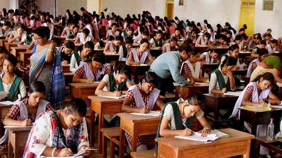 बिहार में मैट्रिक की परीक्षा के लिए बनाए गए हैं 1,418 परीक्षा केंद्र