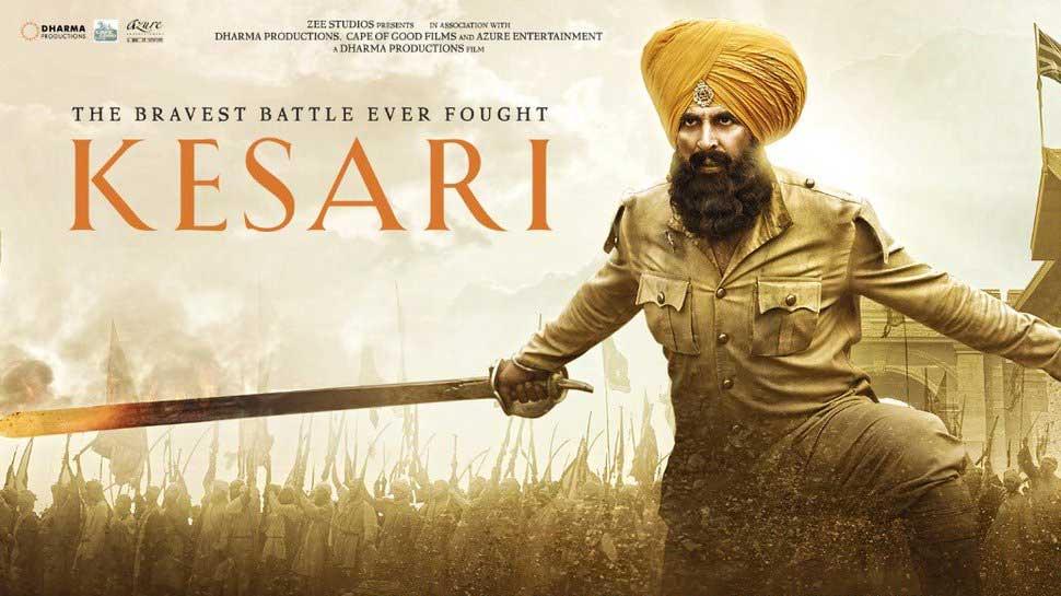 योद्धा के रूप नजर आएंगे अक्षय कुमार, 'केसरी' रंग में रंगा है देशभक्ति का जज्बा