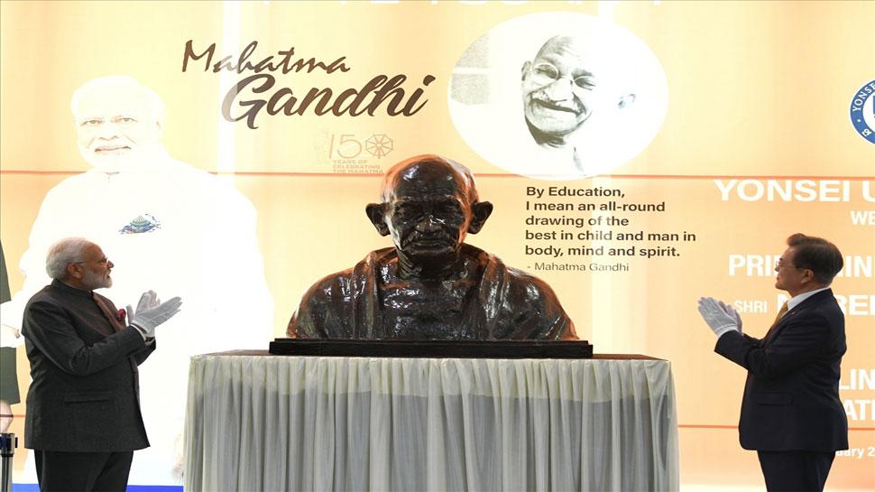 दक्षिण कोरियाः PM मोदी ने कहा, 20 वीं सदी में महात्मा गांधी मानव जाति को सबसे बड़ा तोहफा
