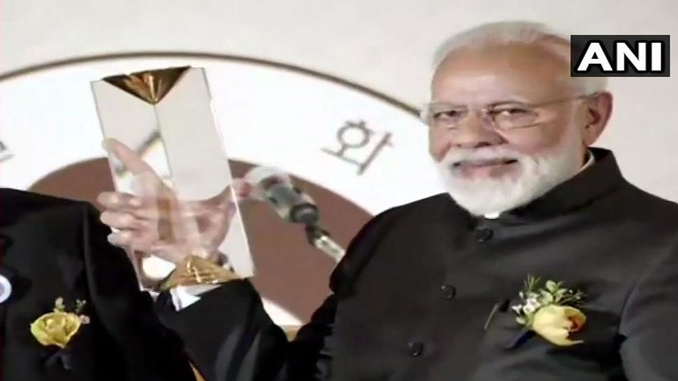 PM मोदी को मिला सियोल शांति पुरस्कार, भारतीयों को किया समर्पित