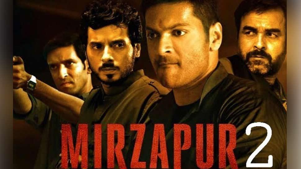 VIDEO: 'मिर्जापुर' के गुड्डू पंडित और कालीन भैया में छिड़ेगी जंग, बजेगा पूरा बैंड...