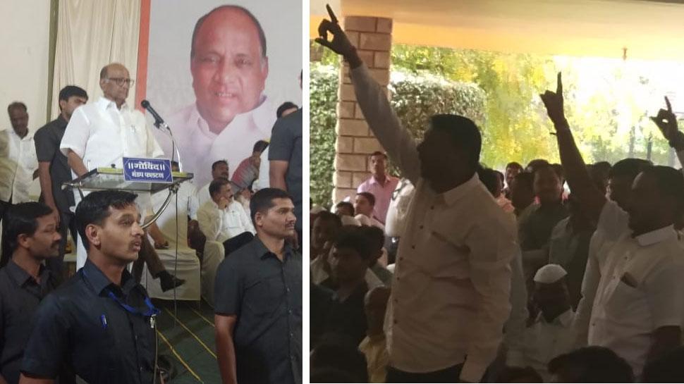 सतारा: NCP अध्यक्ष शरद पवार दे रहे थे मंच से भाषण, आपस में भिड़ गए कार्यकर्ता