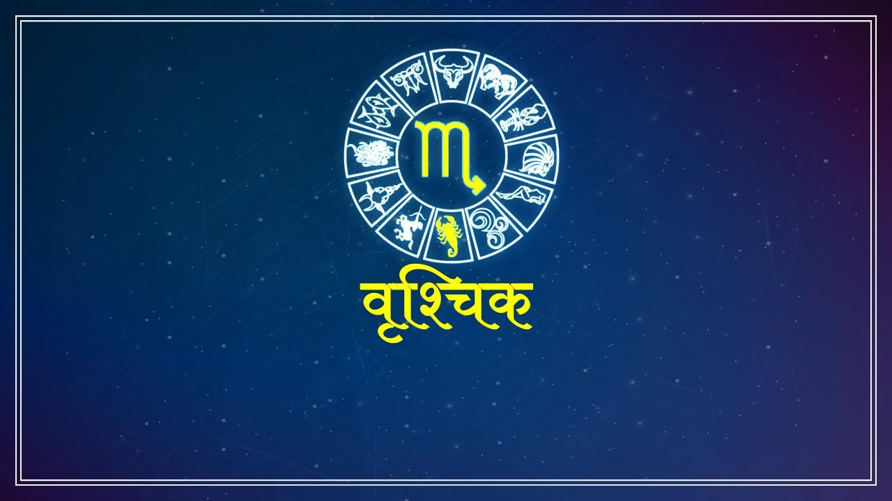 horoscope for scorpio