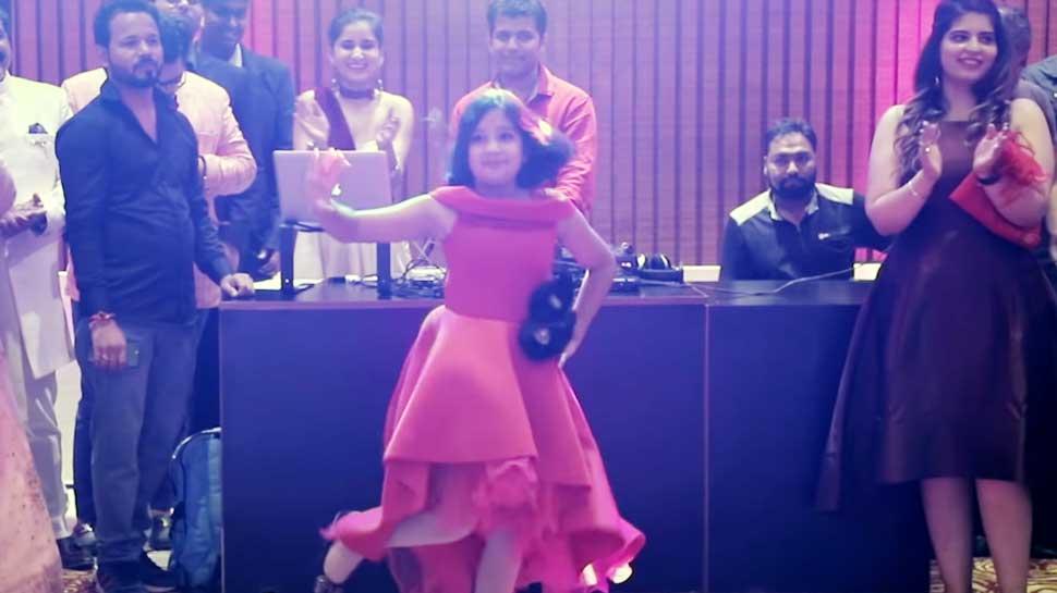 हनी सिंह के गाने पर इस बच्ची के डांस ने मचाया हंगामा, 1.75 करोड़ बार देखा गया VIDEO