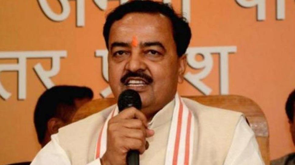 केशव प्रसाद मौर्य का आरोप, 'राम मंदिर बनने मे कांग्रेस रुकावट डाल रही है'