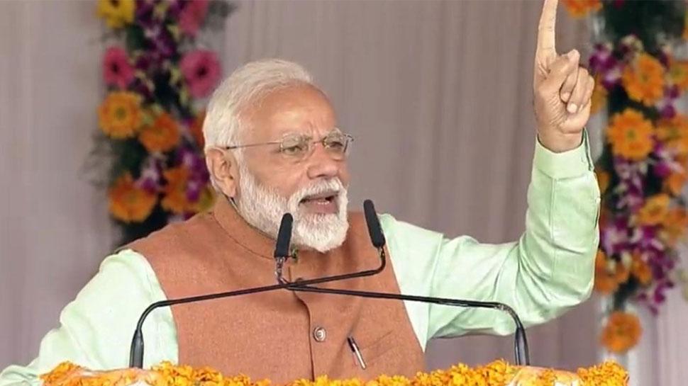 किसान योजना शुरू करके बोले PM मोदी, 'जो पहले नामुमकिन था, हम उसे मुमकिन कर रहे हैं'