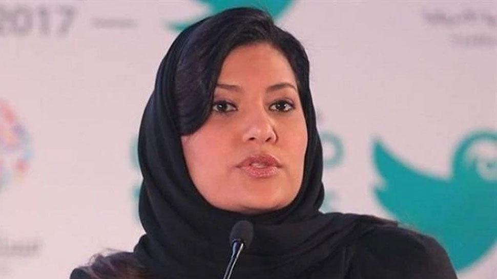 जानिए कौन हैं राजकुमारी रिमा बिंत बंदार जो बनीं अमेरिका में पहली सऊदी महिला राजदूत