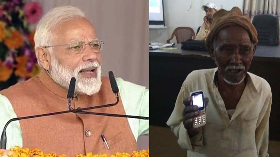 PM किसान योजना : ओडिशा सरकार ने नहीं दी राज्य के सभी किसानों की लिस्ट
