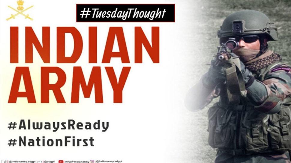 पाकिस्तान पर कार्रवाई के बाद भारतीय सेना ने किया ये 'खास ट्वीट', लिखा...