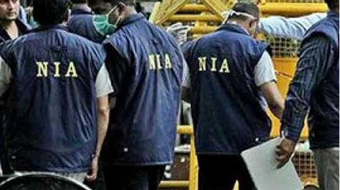 आतंकी वित्तपोषण मामला : NIA ने दक्षिण कश्मीर में चलाया तलाशी अभियान
