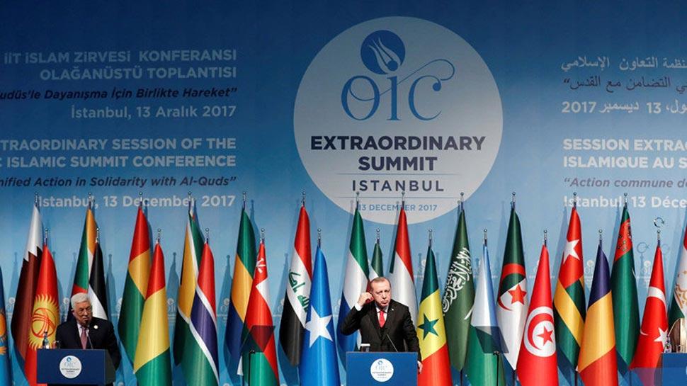 OIC Summit: सुषमा स्वराज को बनाया गया 'विशेष अतिथि', पाकिस्तान चिढ़ा, कहा- मैं नहीं जाऊंगा