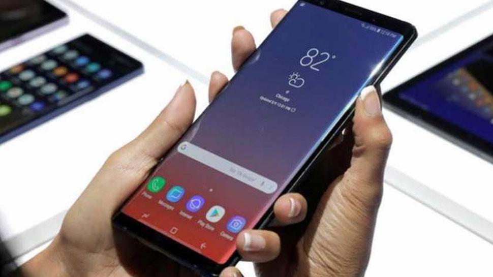 Samsung ने लॉन्च किया एक और धांसू स्मार्टफोन, 7 मार्च से मिलेगा ऑनलाइन