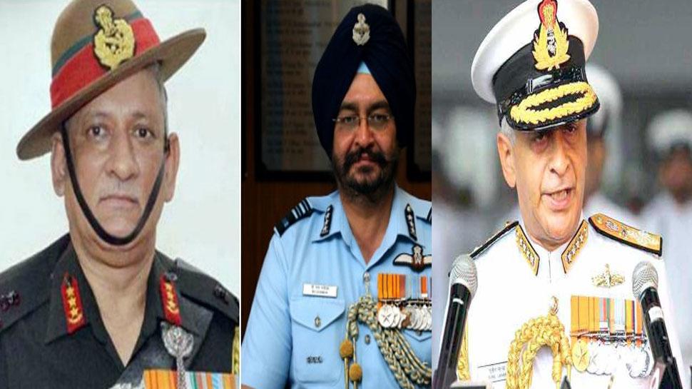 हवाई हमले के बाद भारतीय सेना, नेवी और वायुसेना आज शाम 5 बजे करेगी साझा प्रेस कॉन्फ्रेंस