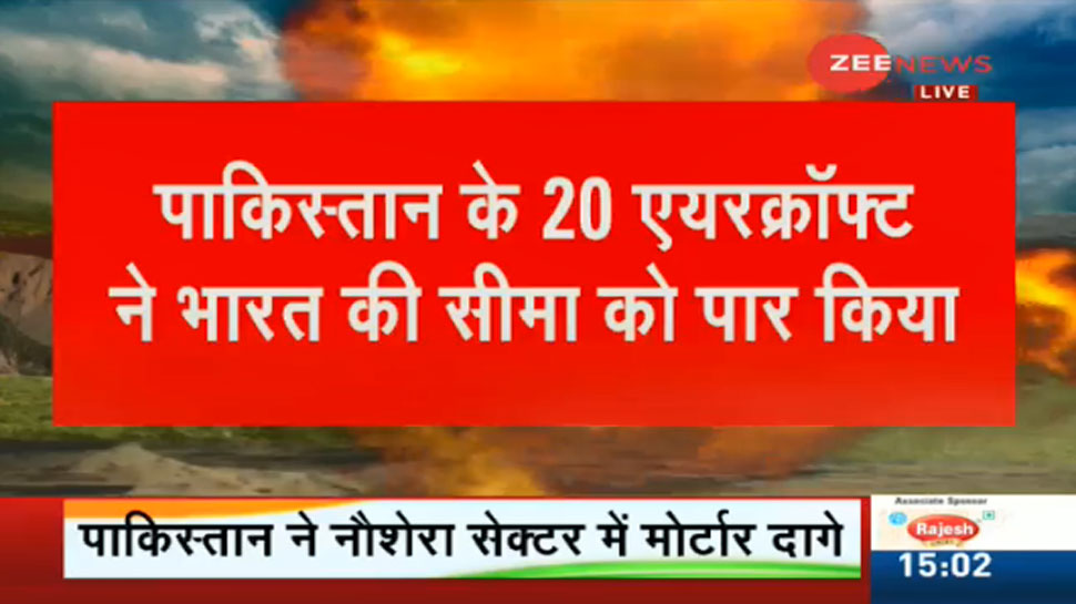 बुधवार को 3 नहीं, 20 PAK विमान भारत में घुसे थे, लेजर गाइडेड बमों का भी इस्तेमाल किया था- सूत्र