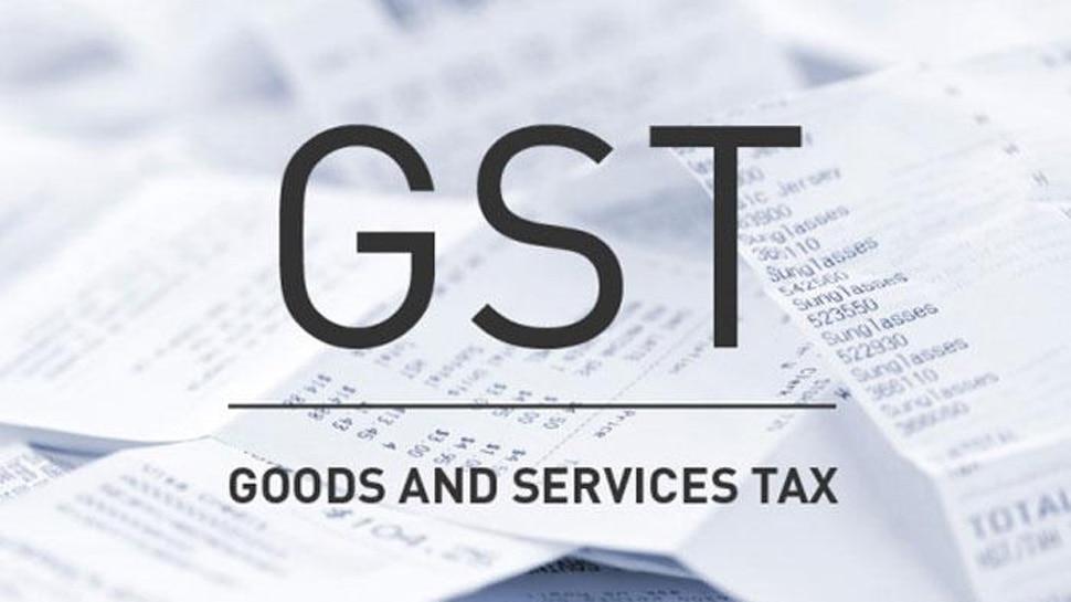 फरवरी में गिरा जीएसटी कलेक्शन, घटकर 97,247 करोड़ रुपये रहा