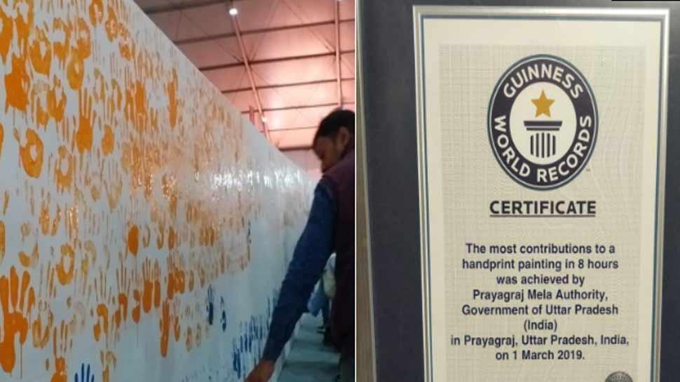 8 घंटे में हैंडप्रिंट पेंटिंग बनाकर प्रयागराज कुंभ में बनाया गिनीज वर्ल्ड रिकॉर्ड