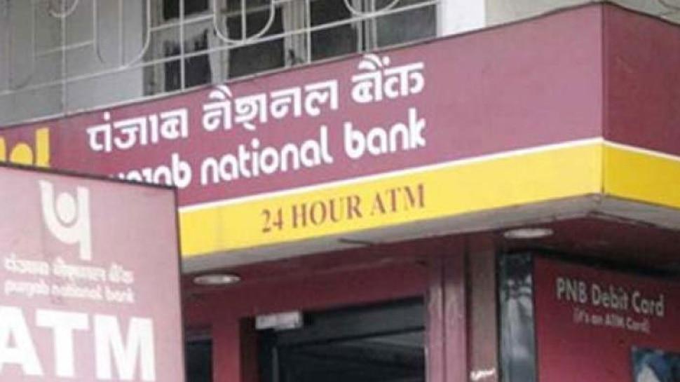 PNB में मर्ज हो सकते हैं देश के ये 4 बड़े बैंक, किस बैंक में है आपका अकाउंट