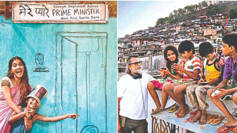 मुंबई की स्लम देखकर सन्न रह गए फिल्म मेकर्स, PM मोदी के अभियान का दिखा असर