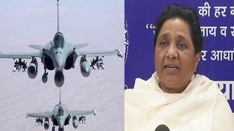 पाक से जंग में राफेल इतना जरूरी है तो 5 साल में क्यों नहीं ला सके? मायावती का BJP पर हमला