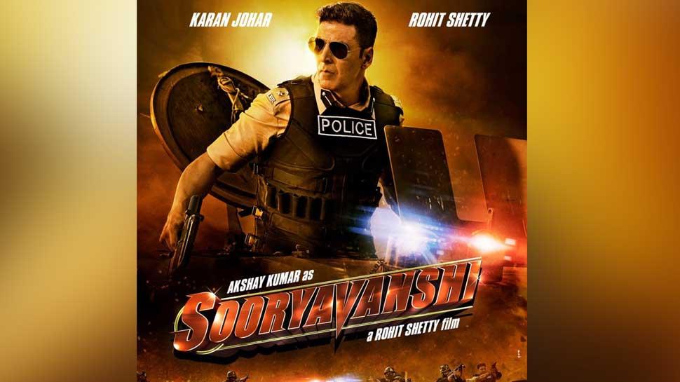 रोहित शेट्टी की फिल्म 'सूर्यवंशी' का फर्स्ट लुक जारी होते ही इंटरनेट पर छाए अक्षय कुमार