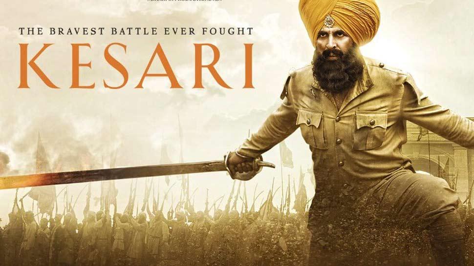 Video : सिंह बनकर 'केसरी' ने लगाई दहाड़, रिलीज हुआ अक्षय की फिल्म का दूसरा गाना