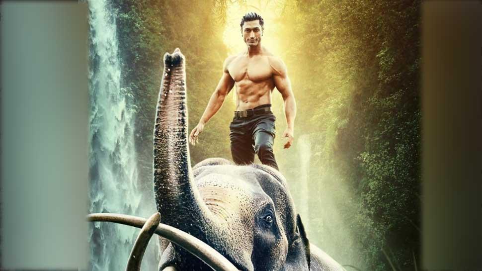 बस थोड़ी देर में रिलीज होगा 'जंगली' का ट्रेलर, हाथी की सवारी करते नजर आए विद्युत जामवाल