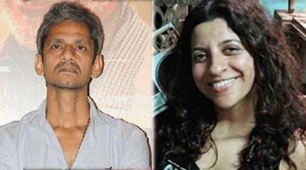 'गली बॉय' के बाद विजय राज और जोया अख्तर फिर आए साथ, ये कलाकार भी हैं खास
