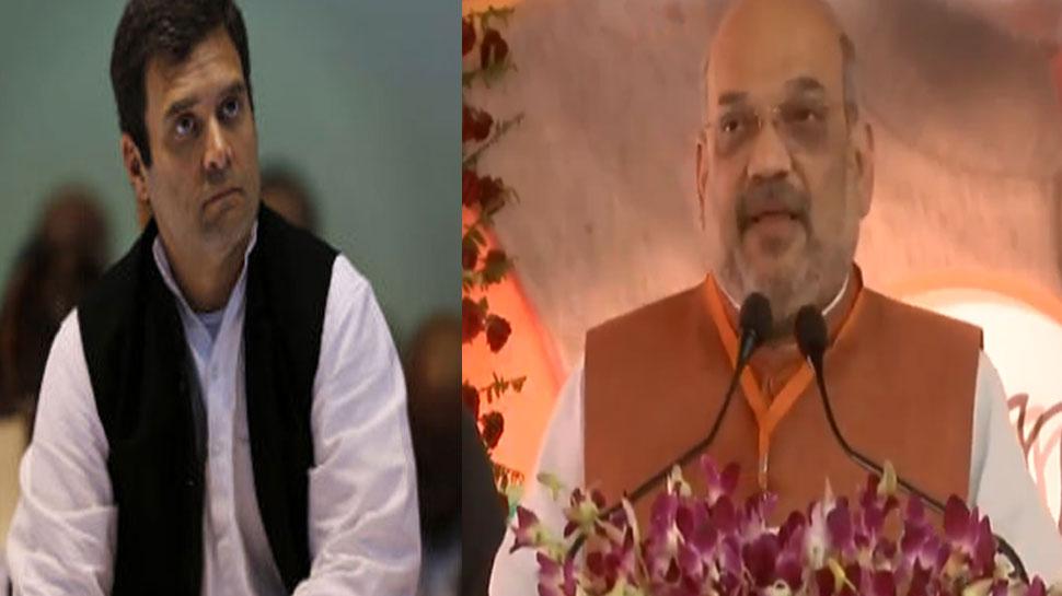 राहुल गांधी बस इतना बता दें, रबी की फसल कौन सी होती है और खरीफ की कौन सी : अमित शाह
