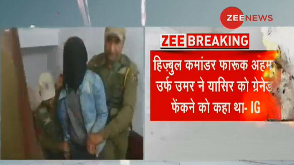 जम्मू बस स्टैंड पर ग्रेनेड हमले में हिज्बुल मुजाहिद्दीन का हाथ, आरोपी ने किया खुलासा : पुलिस