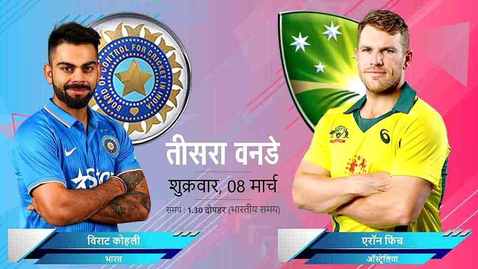 रांची वनडे: धोनी के घर में सीरीज जीतने उतरेगा भारत, भुवी करेंगे टीम में वापसी