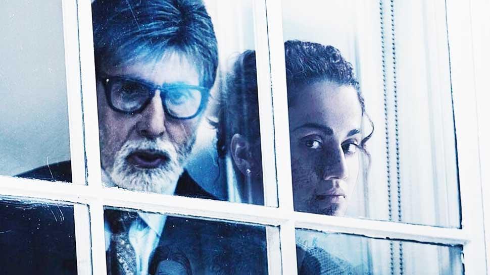 FILM REVIEW: सस्पेंस से भरपूर है अमिताभ बच्चन और तापसी पन्नू का 'बदला'