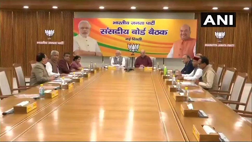BJP संसदीय बोर्ड की बैठक में झारखंड में आजसू से समझौते पर लगी मुहर