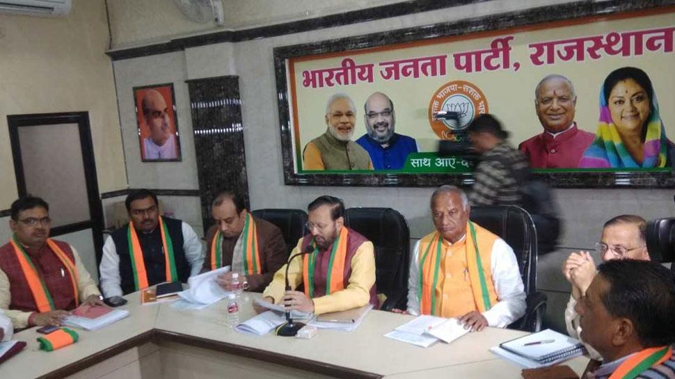 राजस्थान: नीरव मोदी, विजय माल्या जैसे लुटेरों को कांग्रेस ने सरंक्षण दिया- प्रकाश जावड़ेकर