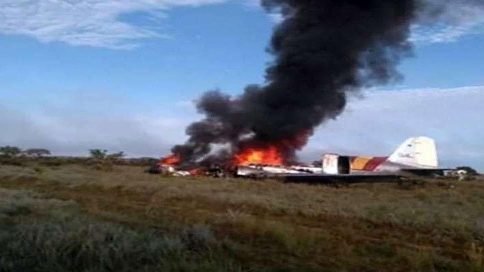 VIDEO: कोलंबिया में विमान हादसा, 12 लोगों की मौत की पुष्टि