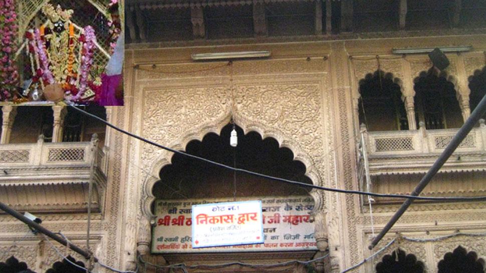 बांके बिहारी मंदिर में बनेगा दो मंजिला हॉल, 700 से ज्यादा श्रद्धालु एक साथ कर सकेंगे दर्शन