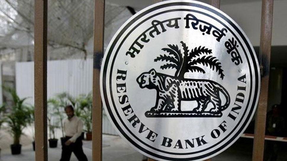 नोटबंदी : इन 23 सेवाओं पर खर्च किए गए 500, 1000 के पुराने नोटों का आंकड़ा नहीं - RBI