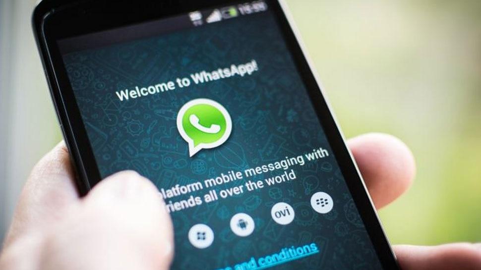 हमेशा के लिए बंद हो सकता है आपका Whatsapp, ये गलती पड़ेगी भारी, ऐसे चेक करें