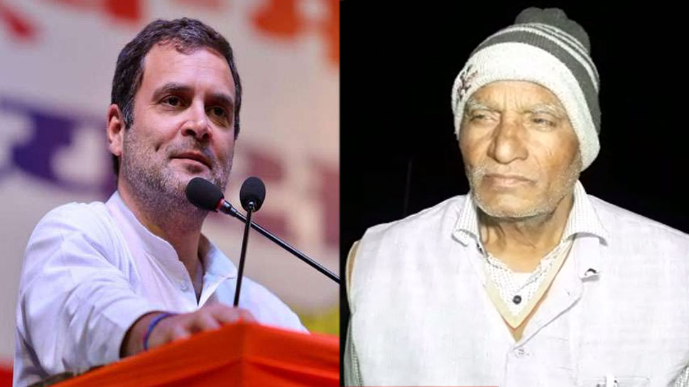 UP: मसूद अजहर को 'जी' कहने पर राहुल गांधी पर भड़का शहीद का परिवार