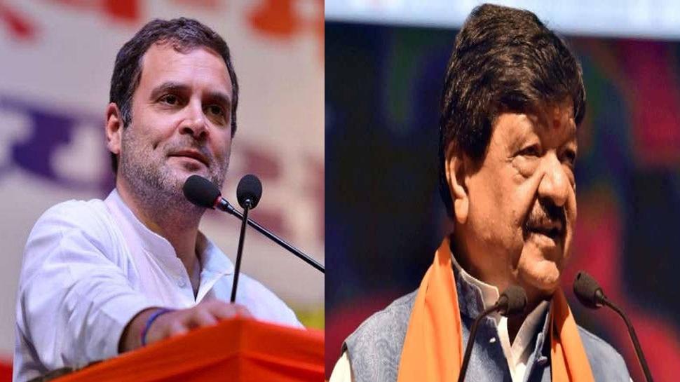 राहुल गांधी के जैश सरगना को 'मसूद अजहर जी' बोलने पर BJP ने पूछा- ये रिश्ता क्या कहलाता है?