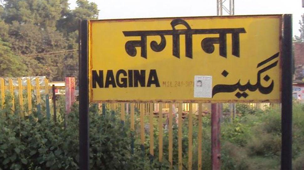 लोकसभा चुनाव 2019: शिल्प कला के लिए मशहूर है नगीना, क्या दोहरी बार जीत पाएगी BJP?