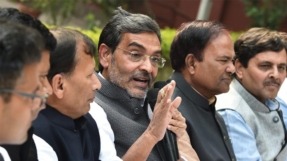 नागमणि की अगुवाई में कई नेताओं ने छोड़ी RLSP, उपेंद्र कुशवाहा पर लगे पैसे लेने के आरोप