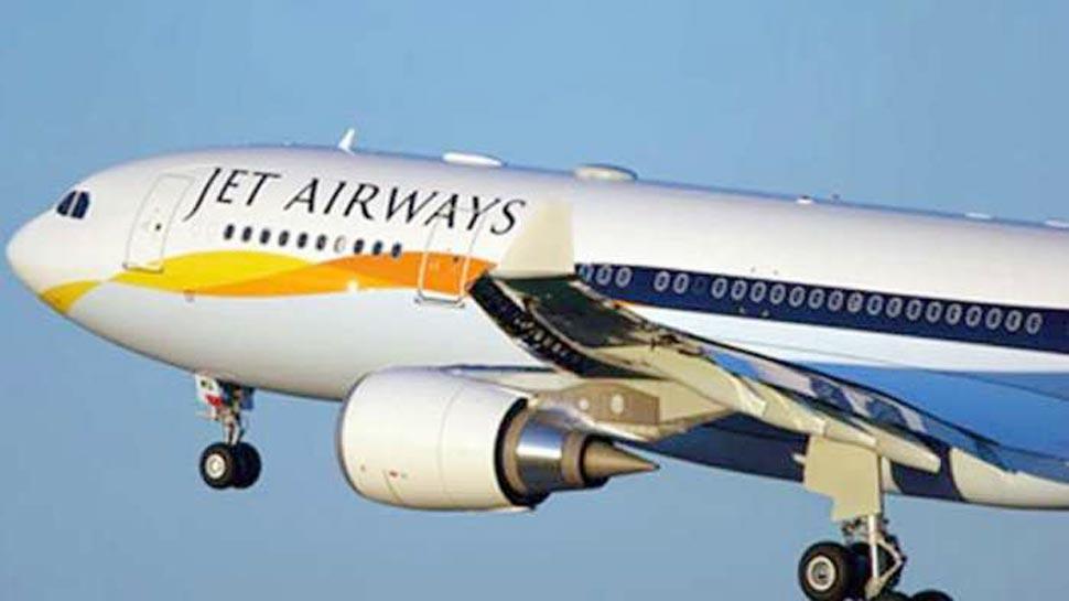 Jet Airways की मुश्किलें नहीं हो रही कम, किराया नहीं चुकाने पर 4 और विमान खड़े हुए